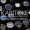 高級腕時計を月額料金だけでレンタル・お試し放題の『KARITOKE(カリトケ)』がおすすめ!