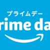 """【終了】「アマゾンプライムデー2018」セール対象の""""メンズ財布""""まとめ"""