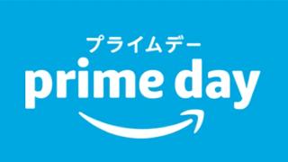 【随時更新】「Amazonプライムデー2018」セール対象の腕時計まとめ|開催日時やおすすめ目玉商品も