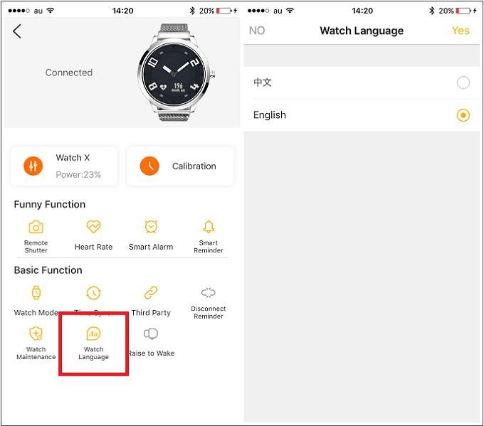 Lenovo Watch X アプリ英語へ切り替え